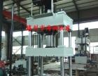 Y32-315T多功能金属成型液压机 浅拉伸压力机