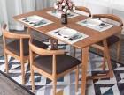 北欧实木家具一桌四椅(店面样品)