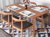 北欧实木家具一桌四椅 店面样品