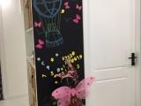 Magwall创意家居装饰黑板贴健康环保无钉免胶磁性留言板