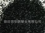 货源稳定 供应自产黑色PP再生料 pp回