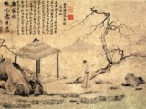 十堰收购瓷器字画 钱币邮票 古董古玩书法等