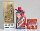 济宁回收90年代茅台酒回收80年代茅台酒回收五粮液