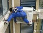 南宁专业空调移机维修清洗保养加雪种