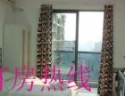 酒店式-家庭公寓 日租-短租房/电脑单间(50-6