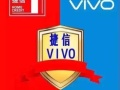 vivox9现在可提前预定,好礼不断
