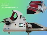 拉布机 铺布机-Boloki服装生产设备厂家直销性价比高
