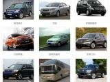 提供個人 企事業單位 團體 商務公司 旅游公司用車