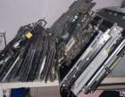 上门服务 电脑维修 手机维修 监控安装 承接同行笔记本维修