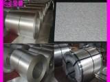 现货供应 镀铝锌卷 规格齐全 厚度齐全 可加工