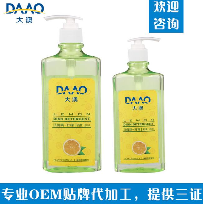 化妆品OEM加工厂大澳定制生产多功能清洁素