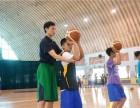 天津哪里的篮球培训有职业班
