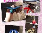 九成新山地自行车出售