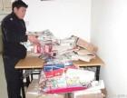 荔湾区多宝废纸上门回收,回收废旧报纸,旧书纸回收