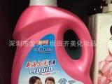【厂货直销】新海尔洗衣液批发 洗衣液正品  日化用品2升瓶装
