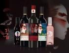 山东孔雀葡萄酒代理 临沂孔雀葡萄酒代理 济南孔雀葡萄酒招商
