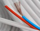 厦门海沧区KVVRP带屏蔽控制软电缆找哪家欢迎详细关注
