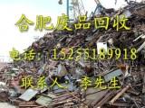 合肥家电回收 家用电器回收 废旧空调回收