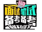 天津播音主持培训 天津五大道传媒艺考 天津播音主持培训