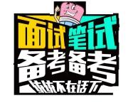 天津播音主持培训-暑假考官班-天津艺考-天津播音主持