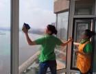 嘉兴市褚安物业专业承接家庭擦玻璃 办公楼擦玻璃 别墅玻璃清洗