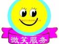 欢迎访问芜湖万家乐热水器官方网站%全市售后服务维修咨询电话
