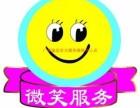 欢迎进入~! 芜湖光芒集成灶(各售后服务总部电话