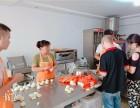 哪里有学习四川卤菜的培训班