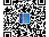 莱钢Q345C钢板 宏鑫伟业销售莱钢产Q345C钢板