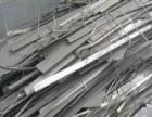 云南二手废铝回收-曲靖沾益县二手废铝回收
