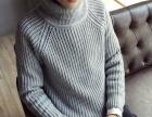 新款男装毛衣 多种款式 厂家低价批7.8元