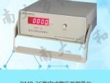 南大万和牌DMP-2C型微压差测压仪