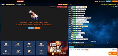 郑州网页版配资直播室开发,国内期货直播间搭建