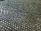 成都 彩色水泥压模地坪压花地坪彩色混凝土印花地面透水混凝土