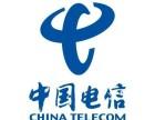 重庆电信宽带390元包年