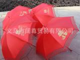 厂家批发婚庆长柄蕾丝红伞结婚用品新娘红遮阳伞刺绣花防紫外线伞
