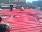 北京彩钢板彩钢顶安装通州区做钢结构阁楼