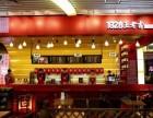 王老吉凉茶加盟 网红凉茶铺子 卖现泡凉茶