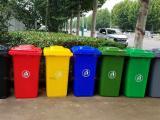 秦皇岛100L环卫塑料垃圾桶厂家直销 性能稳定 安全环保