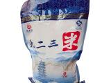 【丰顺包装】大米真空包装袋 复合袋 手挽袋 尼龙真空袋 可定制