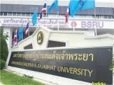 泰国班颂德师范大学一硕博泰国留学
