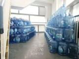 成都瓶裝水配送中心