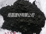 铁粉 高纯铁粉 还原铁粉 铁粉末 纳米.超细 金属粉末