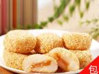 【包邮】麻休闲零食糕点散装4.6斤芝麻味干吃汤圆麻 厂家直供
