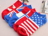 【厂家直销】国旗袜子各国国旗袜子夏季爆款D083