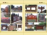 木屋定制建造 木屋价格 重庆小木屋批发