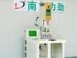 大型塑料件焊接器,电蚊拍焊接机,超声波塑胶件焊接机器