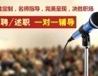 杭州建德演讲形式的划分培训有哪些?