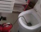 冷水滩专业疏通马桶、厕所、厨房等下水管道+失物打捞