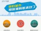 APP设计 网页设计就找贵州中洋信息科技!